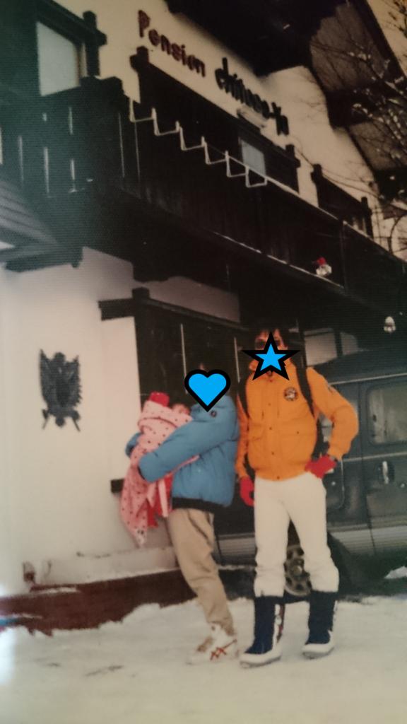 1986年スキー