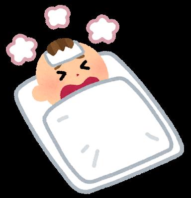 熱発の赤ちゃん