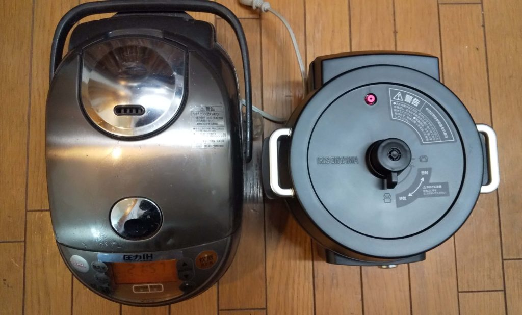電子圧力鍋2